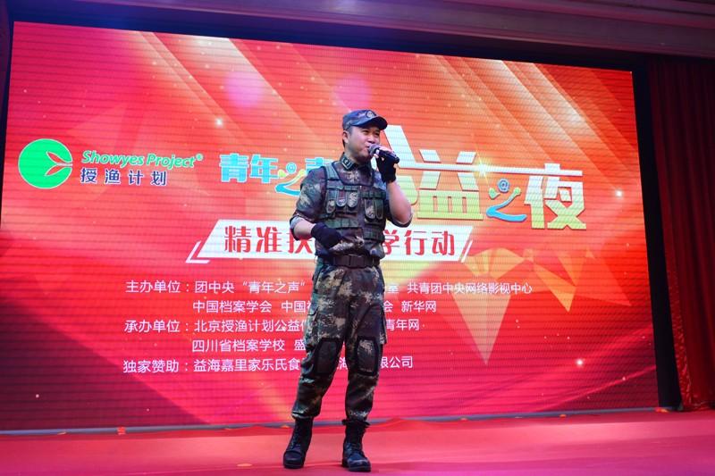 8人民解放军政治部文工团金波老师演唱有事你就说.jpg