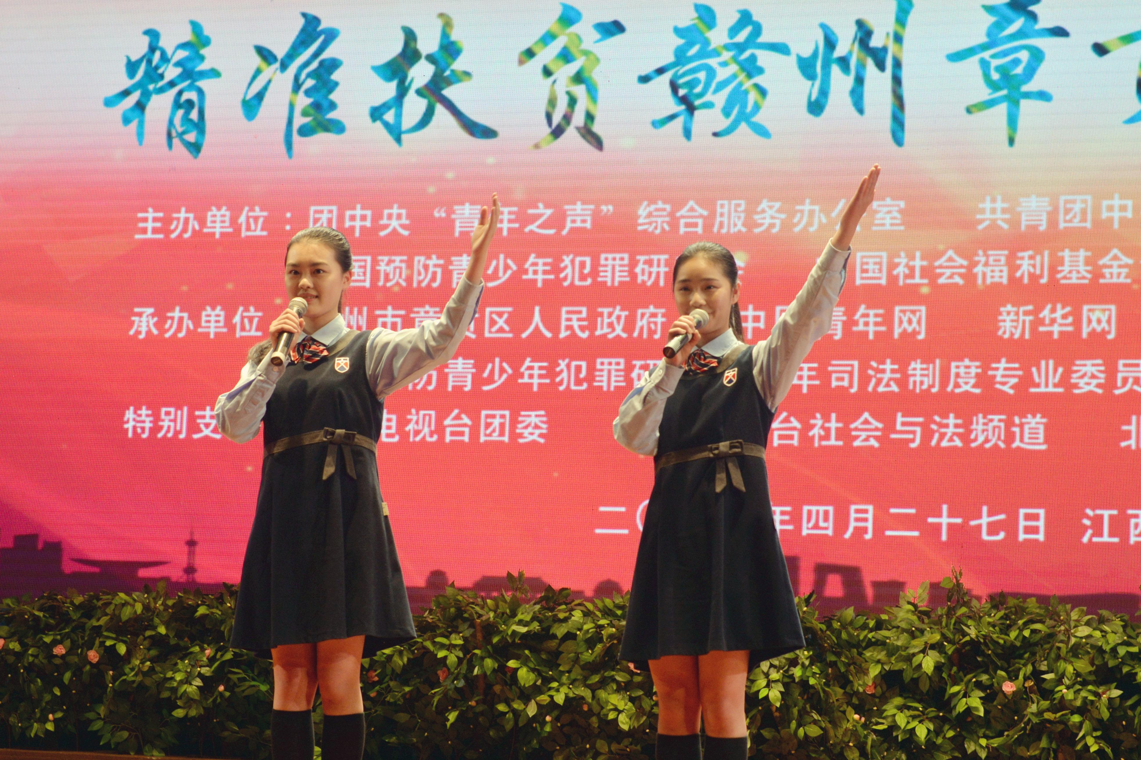 12赣州市文清外国语学校国际班的刘文清、谢芳同学倡议.JPG